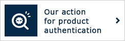 Our action for product authentication