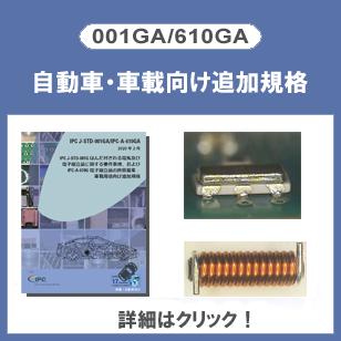 610_001ga